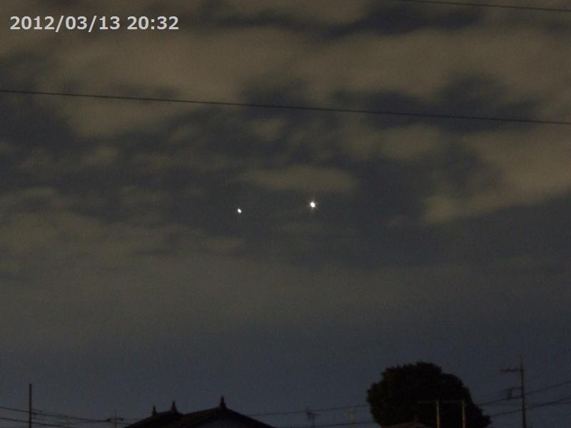 2012/3/13 金星・木星