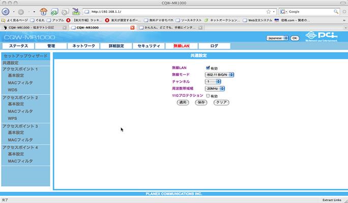 20090614-kan.jpg
