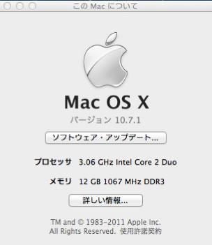 20110908-memo.jpg